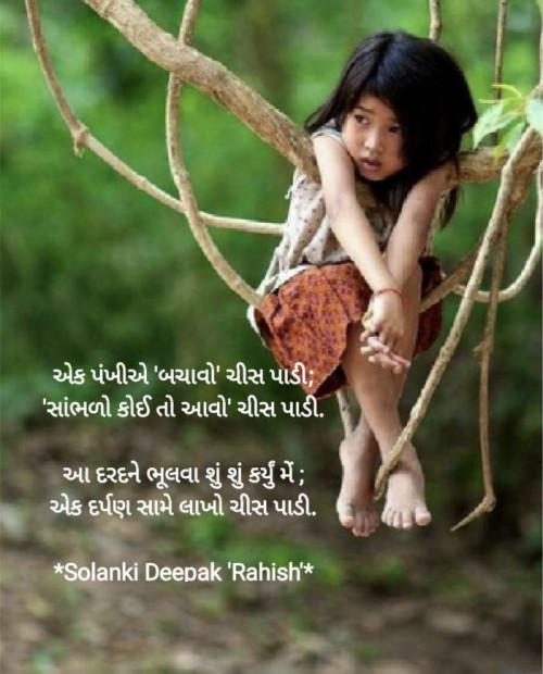 Post by Artist Patel Nirupa on 02-Oct-2020 09:23am