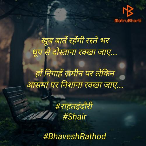 Post by Bhavesh Rathod on 02-Oct-2020 10:40am