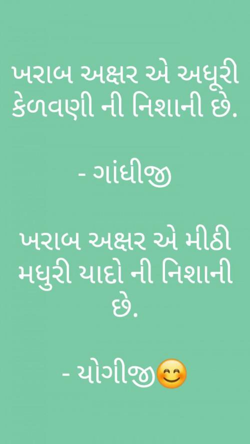 Post by Yogesh B Thakkar on 02-Oct-2020 11:12am