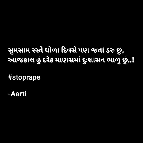 Post by Aarti on 02-Oct-2020 04:00pm