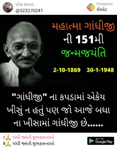 Post by Ranjit Thakor on 02-Oct-2020 07:56pm