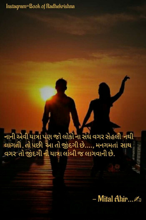 Post by Mital Ahir11 on 02-Oct-2020 11:14pm