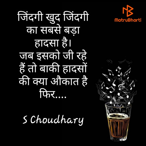 Post by S Choudhary on 03-Oct-2020 07:45am