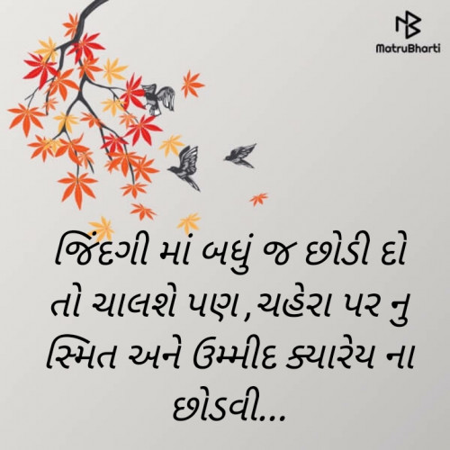 Post by Dangar Sejal on 03-Oct-2020 11:55am