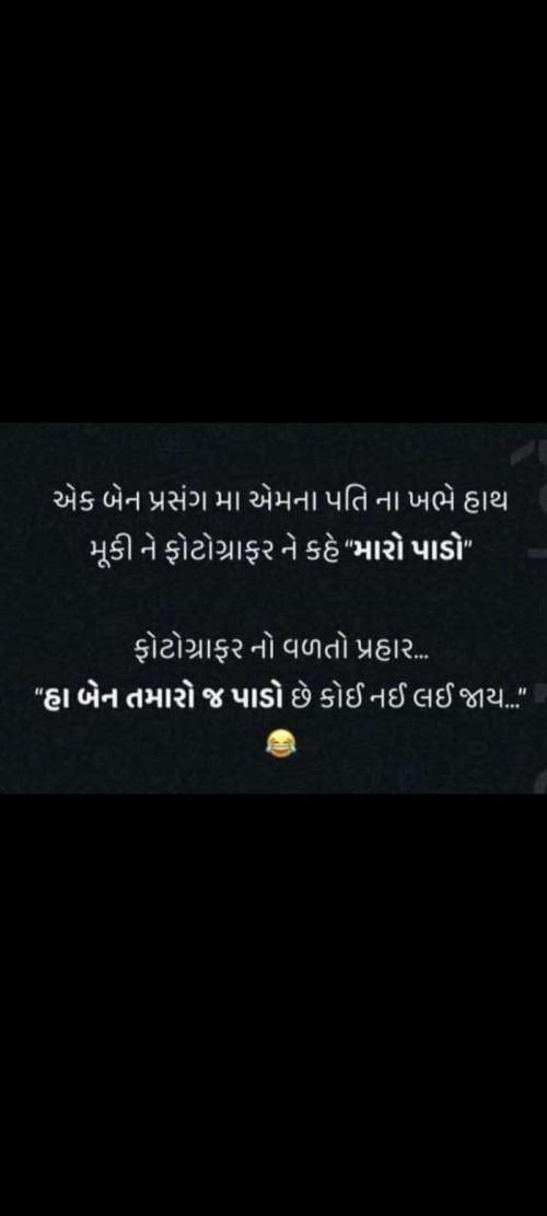 Post by Prashant on 03-Oct-2020 03:27pm