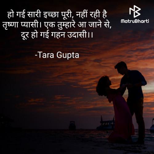 Post by Tara Gupta on 03-Oct-2020 07:39pm