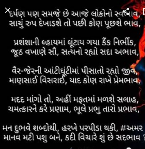 Post by Rathod Jaydev on 04-Oct-2020 08:10am
