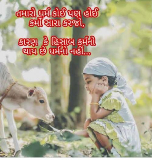 Post by Rathod Jaydev on 04-Oct-2020 08:11am
