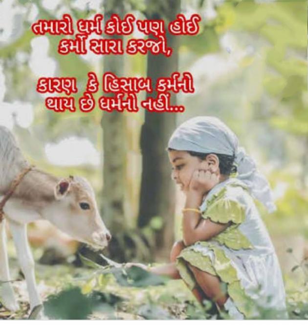 Hindi Shayri by Rathod Jaydev : 111584609