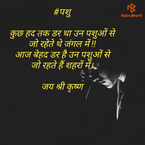 Post by Gor Dimpal Manish on 04-Oct-2020 10:59am