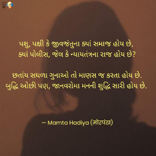 Post by Mamta on 04-Oct-2020 03:00pm