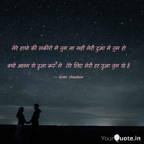 Post by Urmi chauhan on 04-Oct-2020 03:07pm
