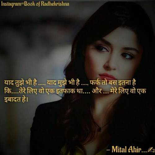 Post by Mital Ahir11 on 04-Oct-2020 09:27pm