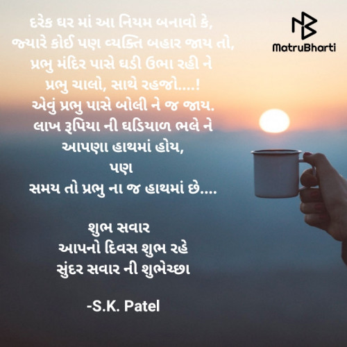 Post by S.K. Patel on 05-Oct-2020 07:13am