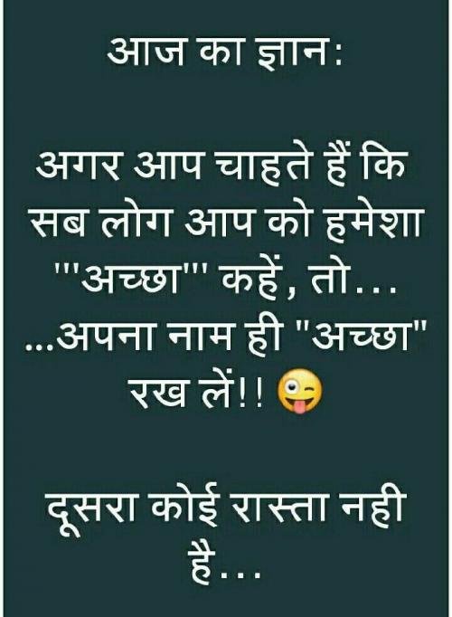 Post by Jignasha Parmar on 05-Oct-2020 08:22am
