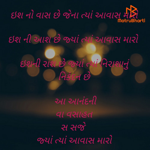 Post by Jigna on 05-Oct-2020 01:39pm
