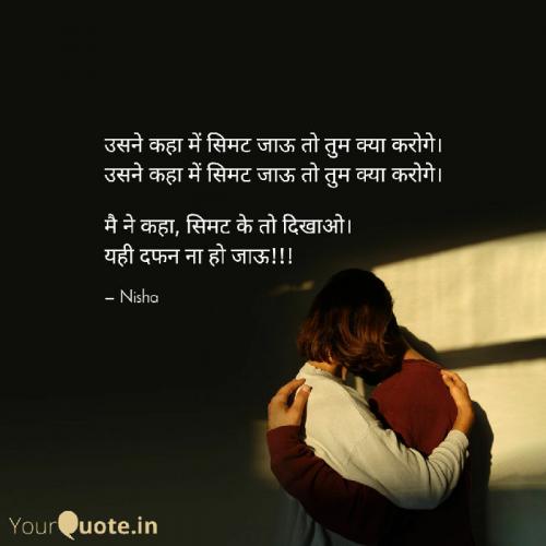 Post by Nisha Sindha on 05-Oct-2020 03:11pm