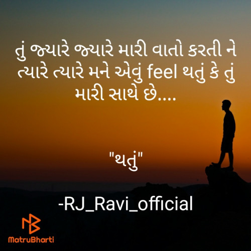 Post by RJ_Ravi_official on 05-Oct-2020 09:04pm
