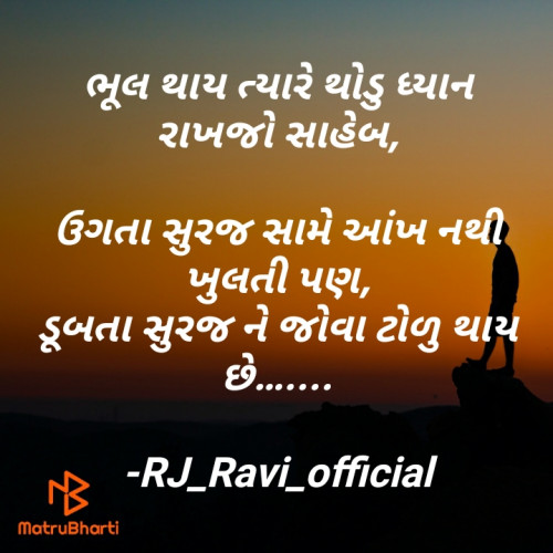 Post by RJ_Ravi_official on 05-Oct-2020 09:23pm