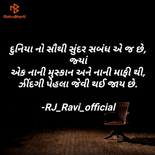 Post by RJ_Ravi_official on 05-Oct-2020 09:28pm