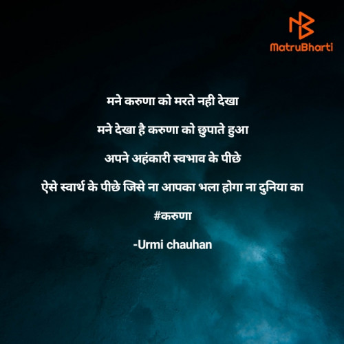 Post by Urmi chauhan on 06-Oct-2020 09:49am