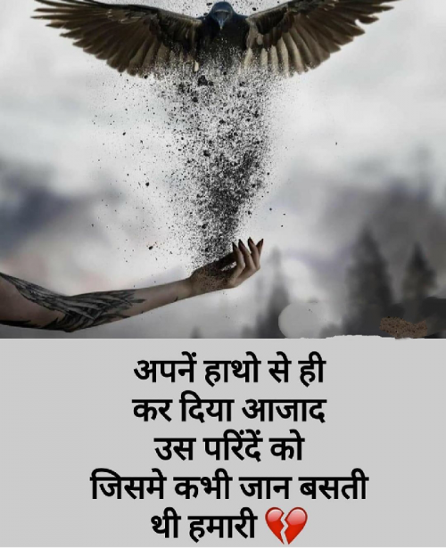 Post by Sarika on 06-Oct-2020 10:10am