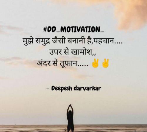 Post by Deepesh Darvarkar Sen on 06-Oct-2020 10:43am