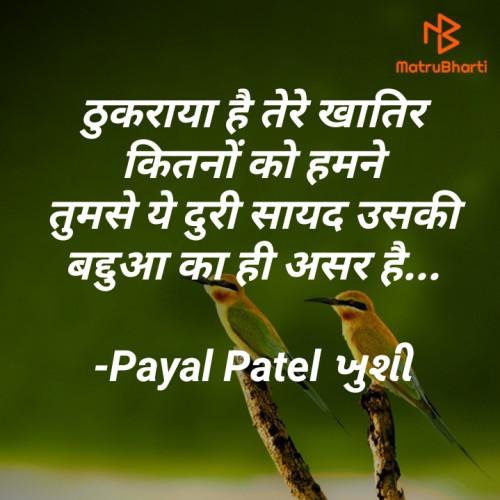 Post by Payal Patel ખુશી on 06-Oct-2020 10:55am