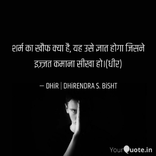 Post by DHIRENDRA BISHT DHiR on 06-Oct-2020 02:57pm