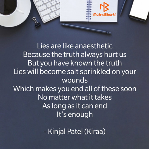 Post by Kinjal Patel on 06-Oct-2020 03:48pm