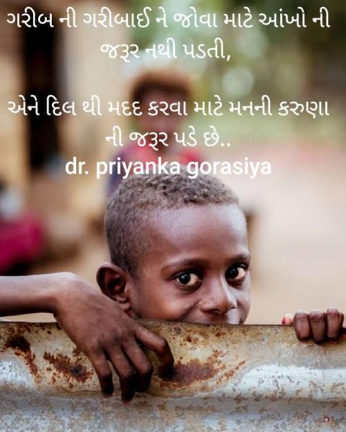 Post by Dr Priya Gorasiya on 06-Oct-2020 05:40pm
