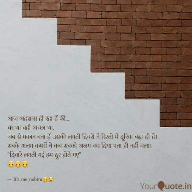 English Motivational by Nikunj Patel : 111586728