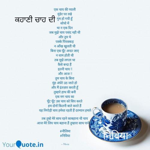 Post by Neelima Sharma on 06-Oct-2020 11:22pm