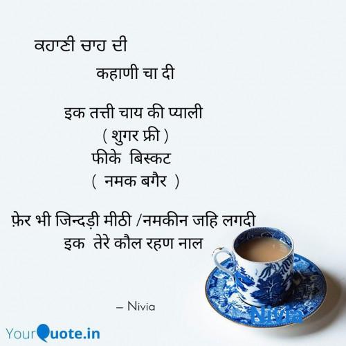 Post by Neelima Sharma on 06-Oct-2020 11:24pm