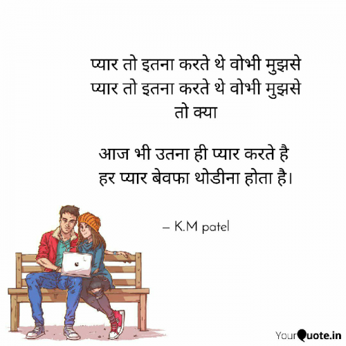 Post by Kaju Patel on 07-Oct-2020 08:14am