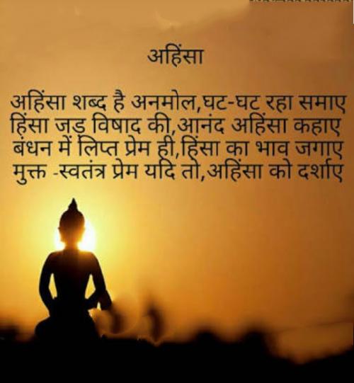 Post by Rathod Jaydev on 07-Oct-2020 08:21am