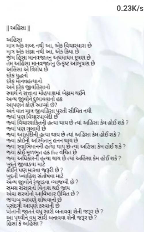Post by Rathod Jaydev on 07-Oct-2020 08:22am