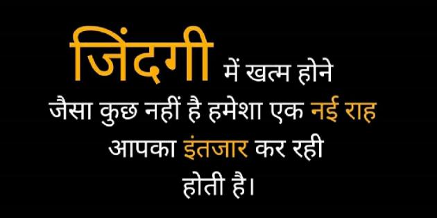 Hindi Quotes by Arjuna Bunty : 111587074