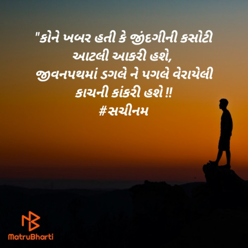 Post by Sachinam on 07-Oct-2020 09:16am