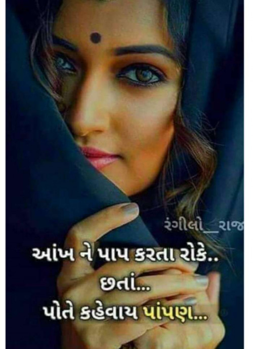 Post by Aarti on 07-Oct-2020 09:24am
