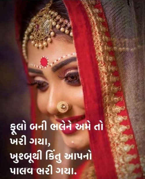 Post by Aarti on 07-Oct-2020 09:29am