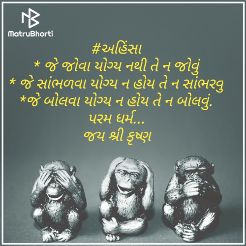 Post by Gor Dimpal Manish on 07-Oct-2020 09:40am