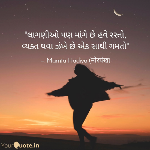 Post by Mamta on 07-Oct-2020 10:04am