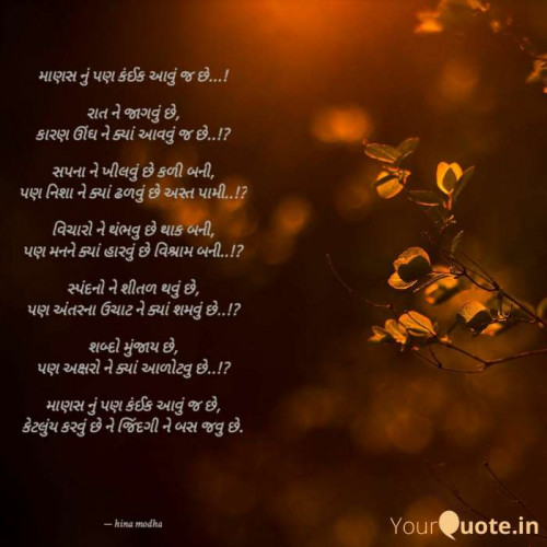 Post by Hina Modha on 07-Oct-2020 10:56am