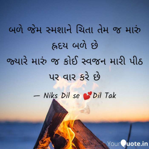 Post by Nikita panchal on 07-Oct-2020 01:02pm