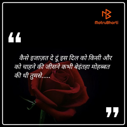 Post by Bhavna on 07-Oct-2020 04:23pm