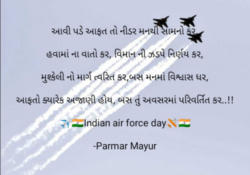 Post by Parmar Mayur on 08-Oct-2020 08:17am