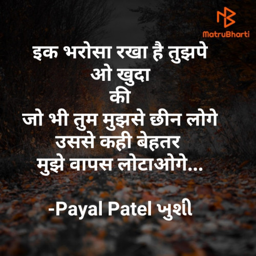 Post by Payal Patel ખુશી on 08-Oct-2020 09:29am