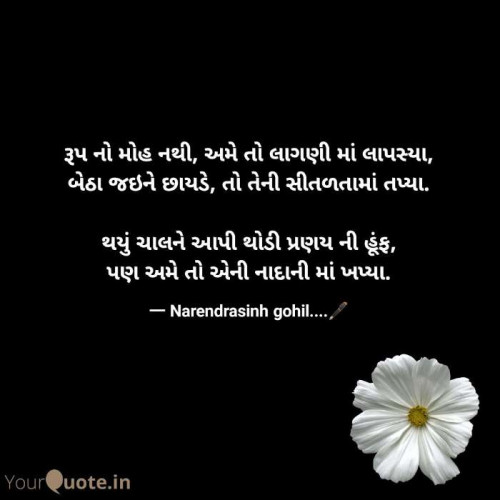 Post by Gohil Narendrasinh on 08-Oct-2020 10:49am