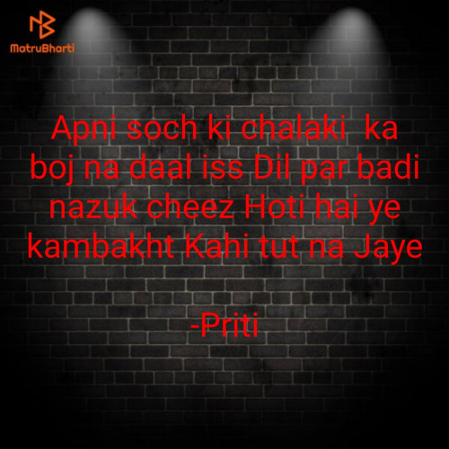 Post by Priti on 08-Oct-2020 04:11pm